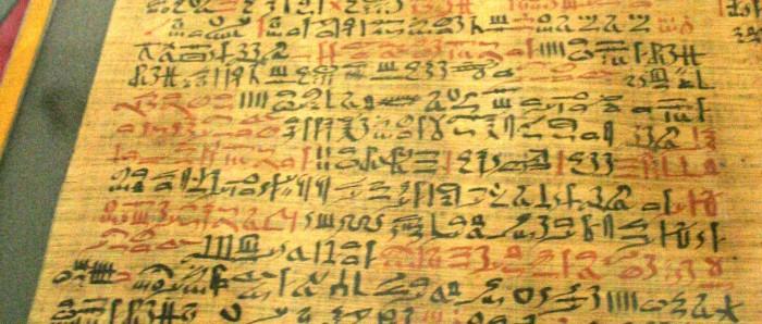 papyrus_ebers-e1346408685295