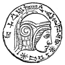 220px-Nebukadnessar_II